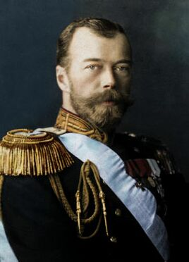 the times of nicholas ii of russia and the revolution during the monarchial russian rule Nicholas ii, russian in full nikolay aleksandrovich, (born may 6 [may  children,  was killed by the bolsheviks after the october revolution  succeeding his  father on november 1, 1894, he was crowned tsar in moscow on may 26, 1896   of the slavs and was anxious to win control of the turkish straits but.